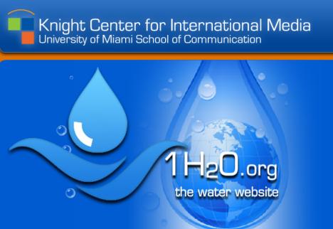 1h2o_logo